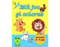 Carte educativa si de colorat, Ma joc si colorez, 5-7 ani, Aquila