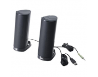 Dell Speakers AX210CR, 1.2W, USB Cable included, Color: Black