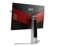 "Monitor 24.5"" AOC AG251FG, FHD 1920*1080, Gaming, TN, 16:9, 240 Hz,WLED, 1 ms, 400 cd/m2, 1000:1, 170/160,"
