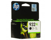 Cartus inkjet HP CN053AE, black, 1000 pagini, Officejet 6100, Officejet6600 e-AIO, Officejet 6700 Premium