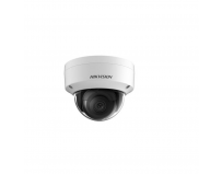 "Camera supraveghere Hikvision IP Dome DS-2CD2125FWD(2.8mm); 2MP; 1/2.8""Progressive Scan CMOS; H.265+/H.265/H.264+/H.264/MJPEG;"