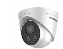 "Camera de supraveghere Hikvision IP Dome DS-2CD2346G1-I(2.8mm); 4MP; Pro Series AcuSens; 1/2.7"" Progressive"