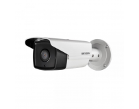 Camera Hikvision DS-2CD2T32-I3 4MM, 1/3 Progressive Scan CMOS, 80m EXIRDistance, Day/Night ICR, 3D DNR,