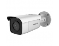 "Camera de supraveghere Hikvision IP Bullet DS-2CD2T46G1-2I(2.8mm); 4MP; Pro Series AcuSens; 1/2.7"" Progressive"