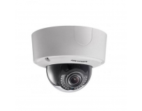 "Camera supraveghere Hikvision DS-2CD4525FWD-IZ 2.8-12mm, 1/2.8""Progressive Scan CMOS,0.005 Lux @ (F1.2,"