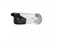 "Camera supraveghere Hikvision IP Bullet DS-2CD4A26FWD-IZS(2.8-12mm);1/1.8"" Progressive Scan CMOS,0.002"