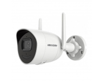 Camera supraveghere Hikvision WIFI IP bullet DS-2CV2041G2-IDW(2.8mm)(D); 4 MP, WIFI 2.4G cu 2 antene,