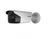"Camera supraveghere Hikvision IP Bullet DS-2CD4A26FWD-IZHS(2.8-12mm);1/1.8"" Progressive Scan CMOS,0.002"