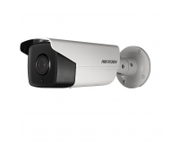 Camera supraveghere Hikvision IPLicensePlateRecognition(LPR)DS-2CD4A26FWD-IZS/P(8-32mm); 2MP;LicensePlateRecognition