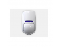 PIR Detector Pyronix KX15DCHT-WE, Bidirectional wireless; Curtain; 15m range; Digital; Quad Sensor;